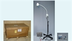 Lamp, halogen, examination/operation, ECHO, 1 spot, mobile, 220V/12V, new model